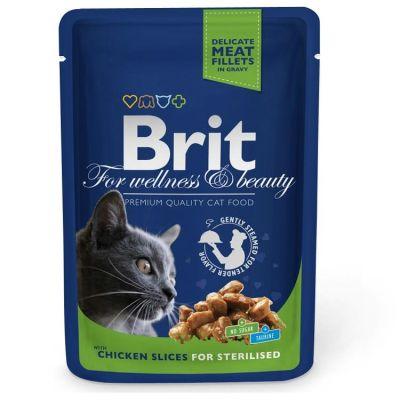Brit Care - Brit Premium Pouches Sterilized Kısırlaştırılmış Kedi Konservesi 100Gr