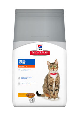 Hills - Hills Adult Oral Care Tavuklu Yetişkin Kedi Maması 1,5 Kg