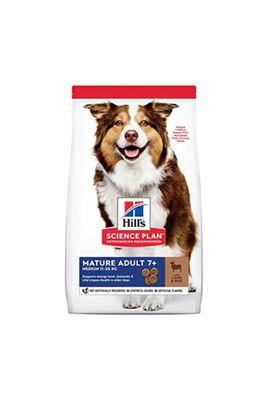 Hills - Hills Mature Adult Lamb & Rice Kuzu Etli Yaşlı Köpek Maması 2,5 Kg