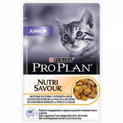 ProPlan - ProPlan Junior Tavuklu Pouch Yaş Kedi Maması 85 Gr