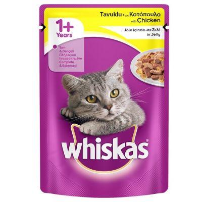 Whiskas - Whiskas Tavuklu Yetişkin Konserve Kedi Konserve Maması 100 Gr